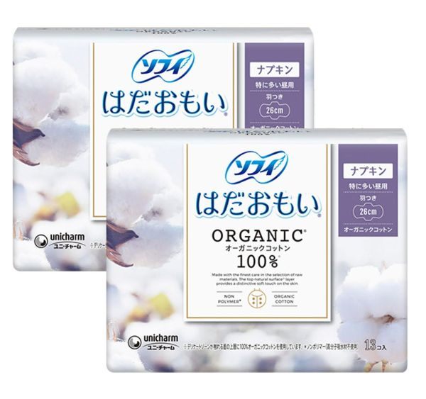 Buy SOFY Hadaomoi Organic Cotton 100% Slim Wing (26cm) 13 Pieces x 2 Singapore