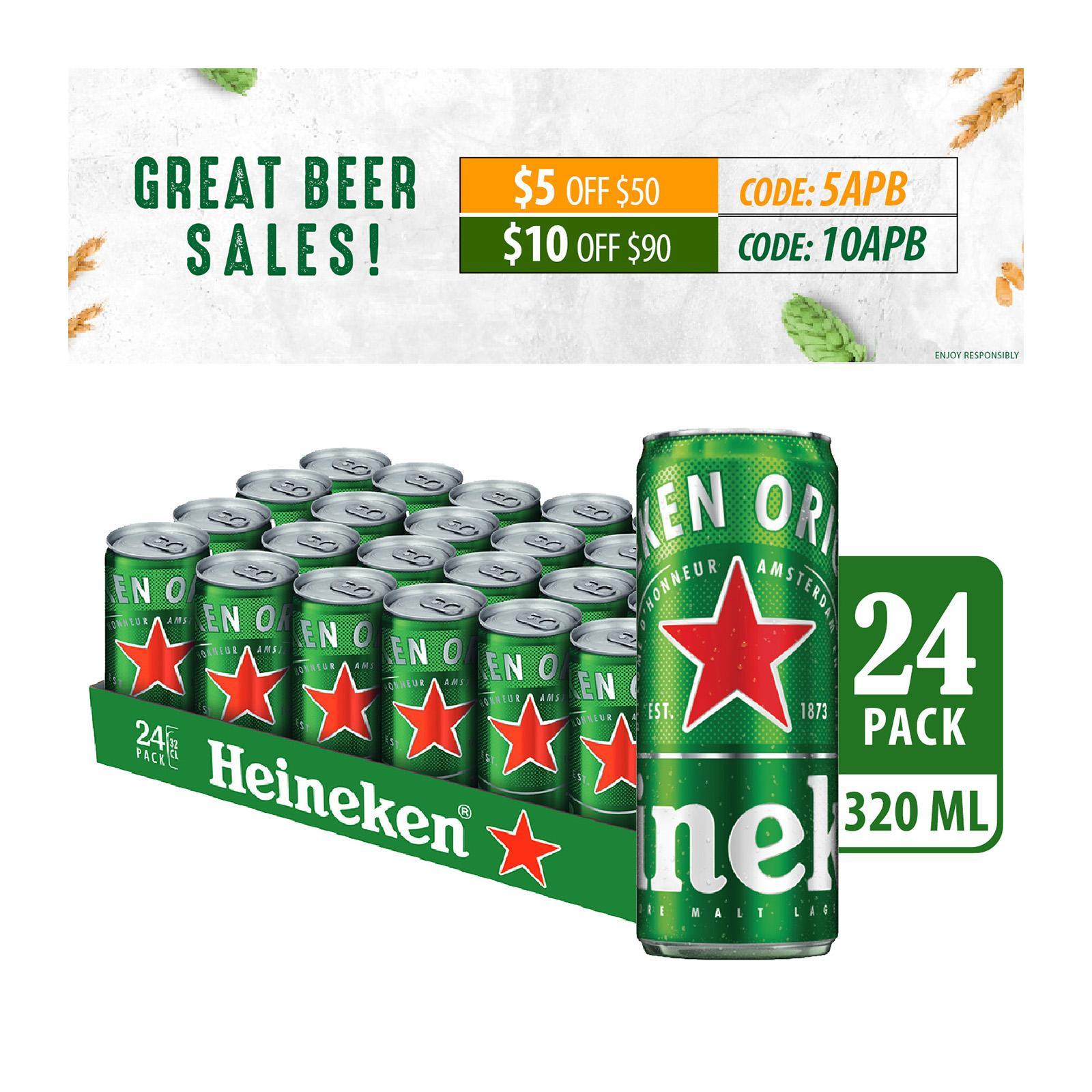 Heineken Lager Beer Can 24x320ml