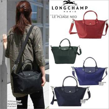 Latest Longchamp Women Top-Handle Bags Products  f5b4403ca32fc