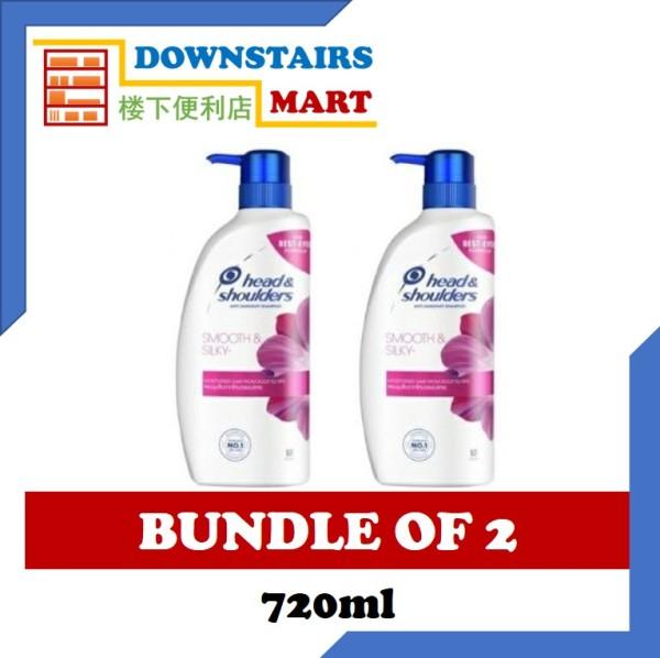 Buy [Bundle of 2] Head & Shoulders Smooth & Silky Shampoo 720ml x 2 Singapore