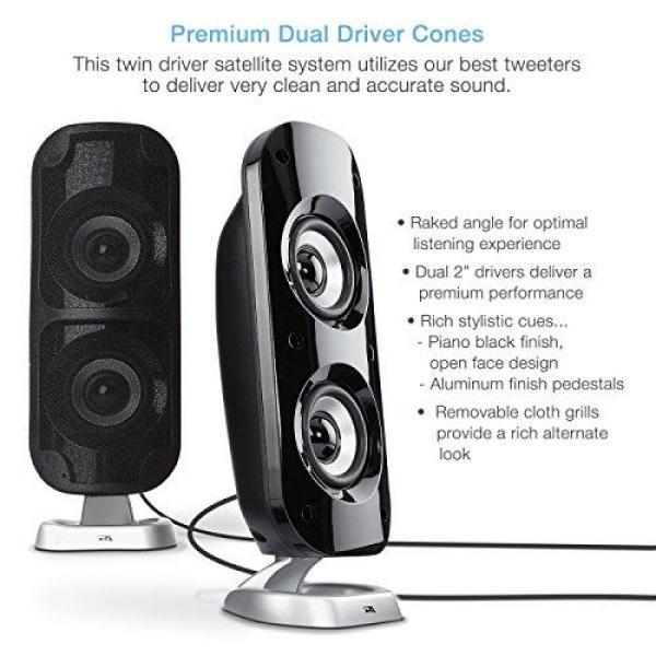 Cyber Acoustics CA-3810 38 Watt 2.1 Speaker System[Pre-Order]