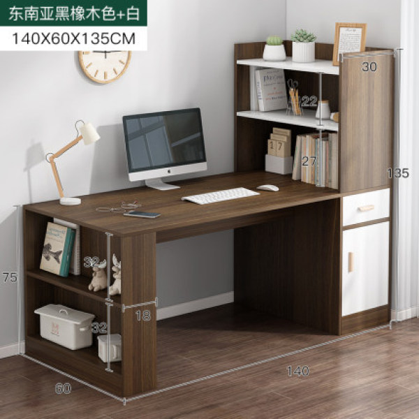 FREE DELIVERY - 140cm study table with shelf and cabinets