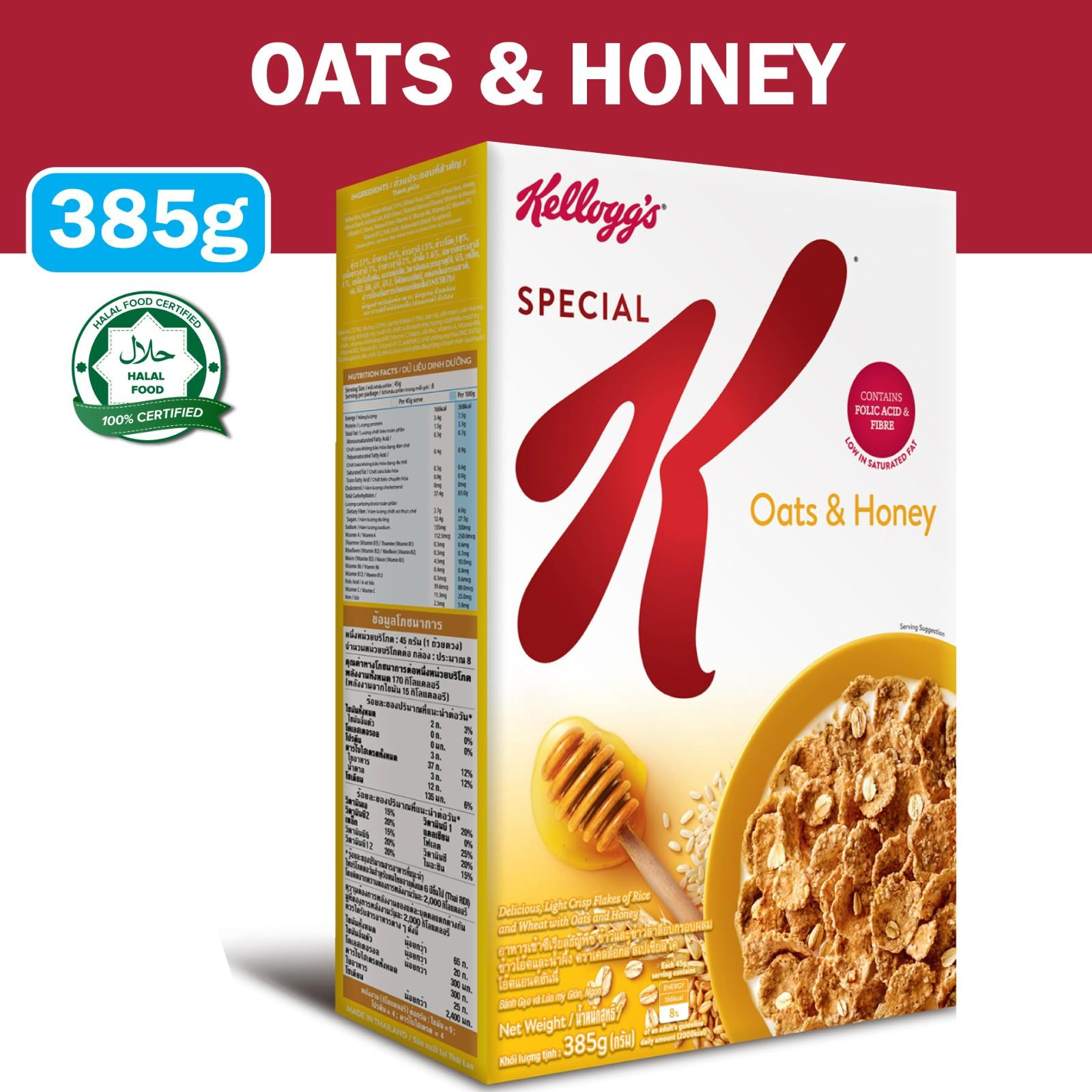Kellogg's Special K Oats And Honey Breakfast Cereal
