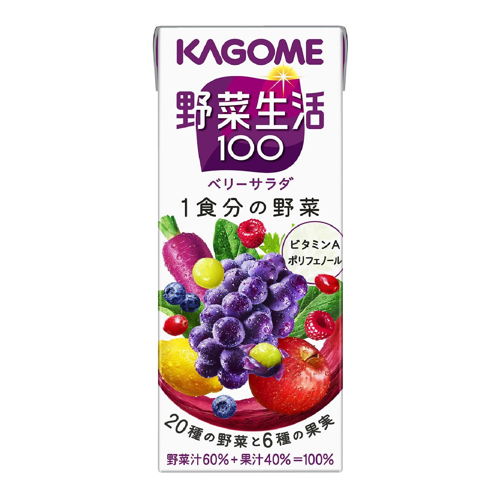 Kagome Berry Salad By Redmart.