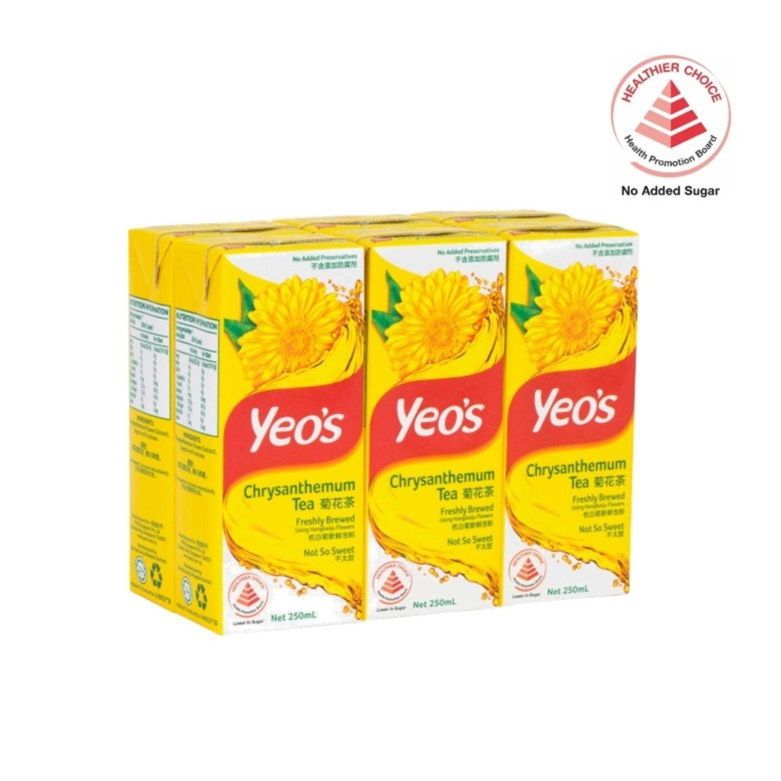 Yeo's Packet Drink - Chrysanthemum Tea (Not So Sweet)