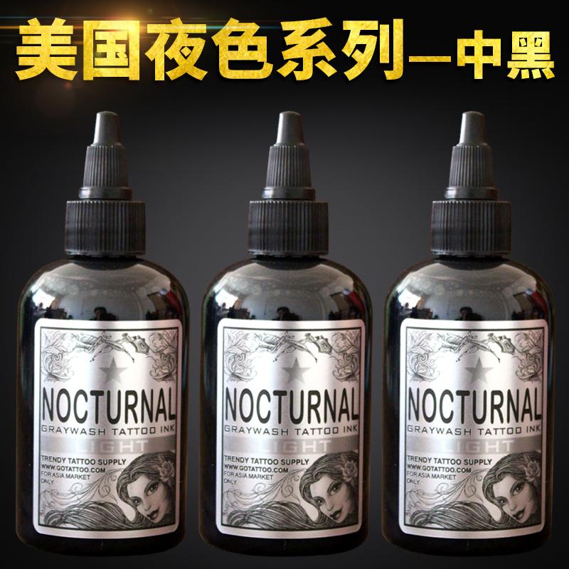 Buy Hubei Tattoo Equipment Black Tattoo Pigment America BISHOP Yself Department of Tattoo Pigment Levels Black Black Singapore
