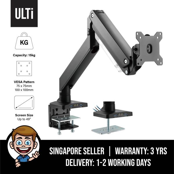 ULTi Premium Aluminium Heavy Duty Gas Spring Arm for 38, 43, 49 Inch Monitor, with Built-in USB 3.0, Audio, Mic Ports