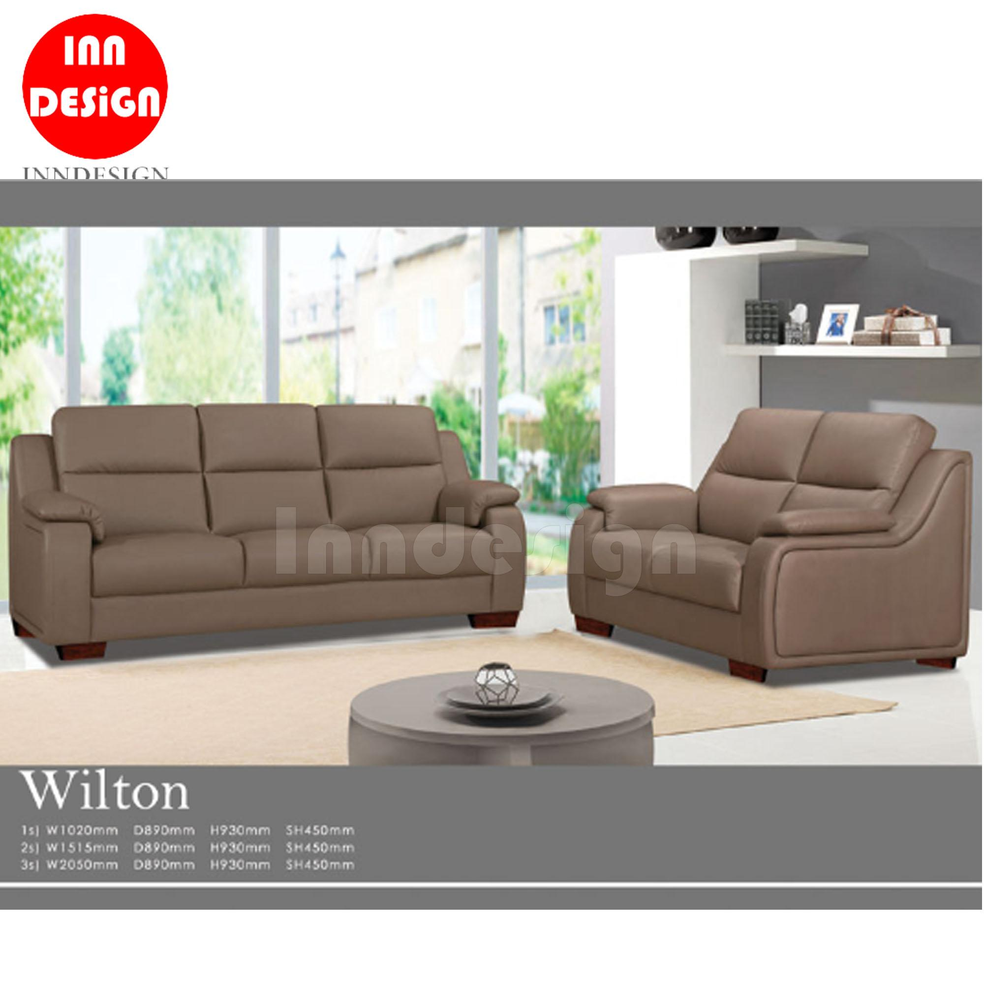 Wilton 1 / 2 / 3 Sofa Set (Half Leather)