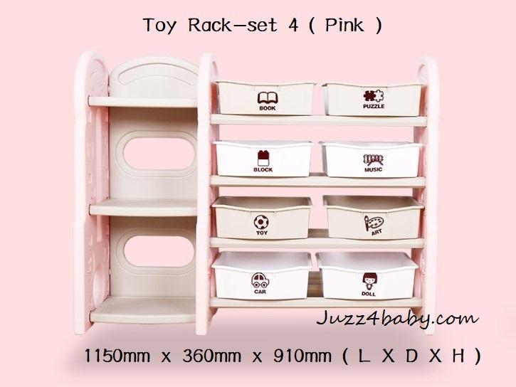 Kids Toy Rack Toys Storage Rack/Storage Shelf/Toys/Kid Book shelf/Container Box