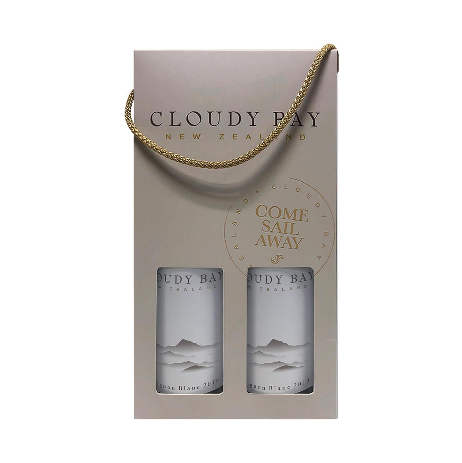 Cloudy Bay Sauvignon Blanc Twin Pack 2019