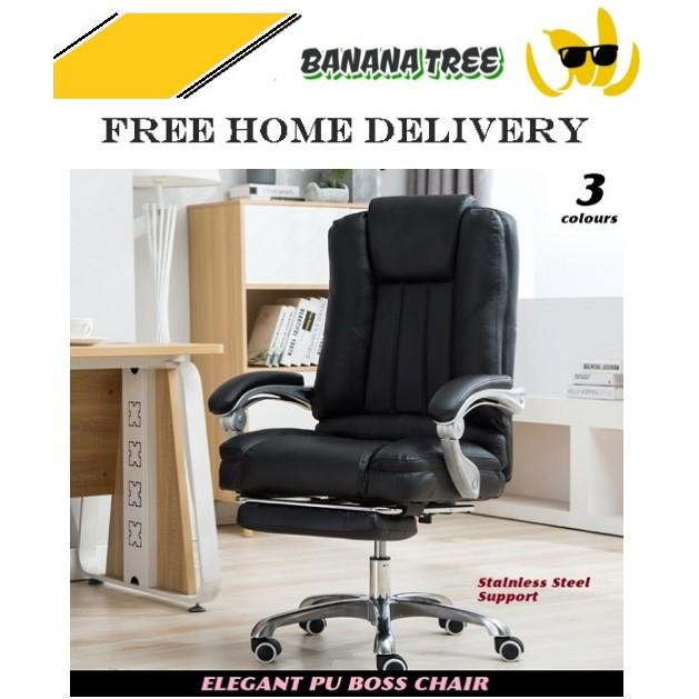 Cosy PU Office Chair - With Foot Rest!