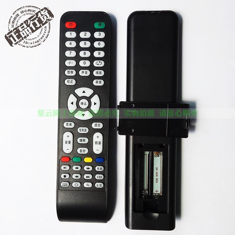 HYUNDAI LED42H16B LED50H16B LCD TV Remote Control