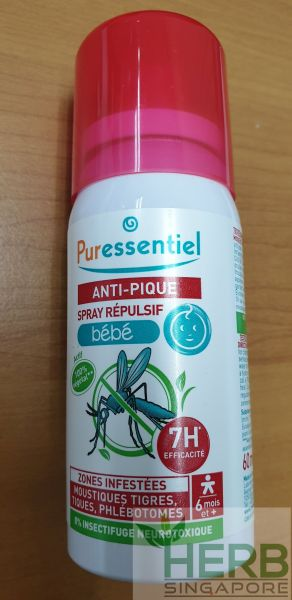 Buy PURESSENTIEL ANTI-PIQUE (ANTI-STING) SPRAY 7H BABY 60ML,EXP 07/2022,For Babies 6 Months Old & Above,Plant-Based,Approved by Paediatricians Singapore