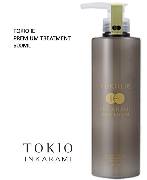 Buy Tokio IE Inkarami Premium Treatment 500ml Singapore