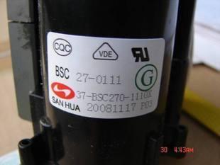 Brand New & Original tcl TV High Pressure Pack BSC27-0111 37-BSC270-1110X 27-0111C
