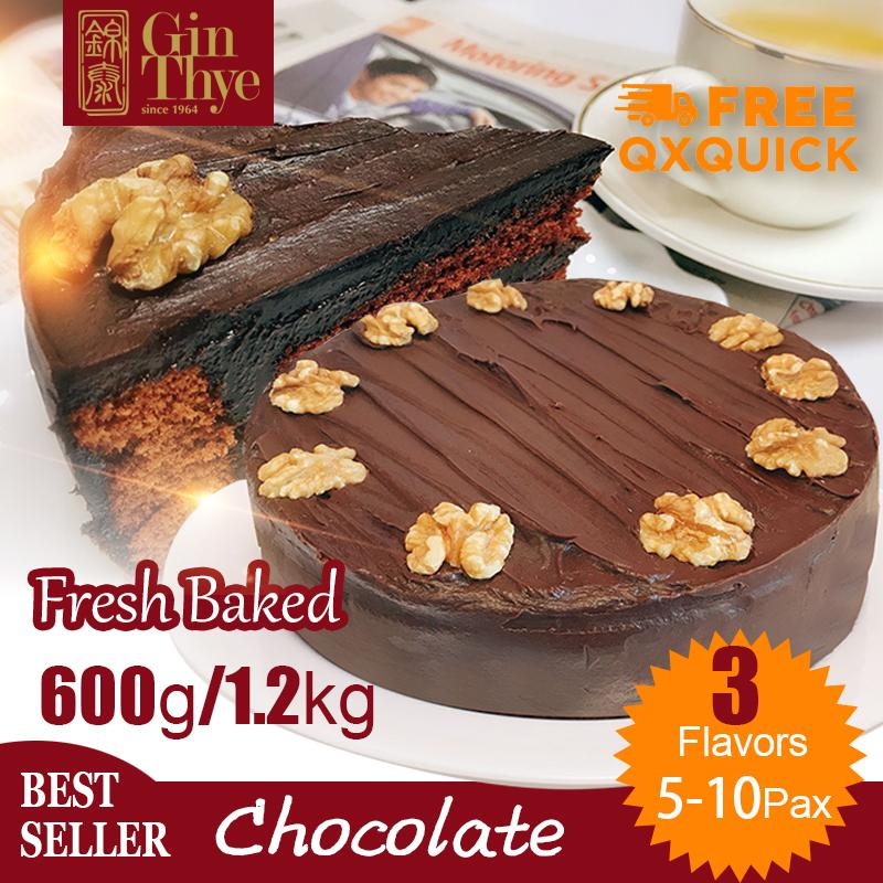 Chocolate Flavor 600g By Gin Thye.