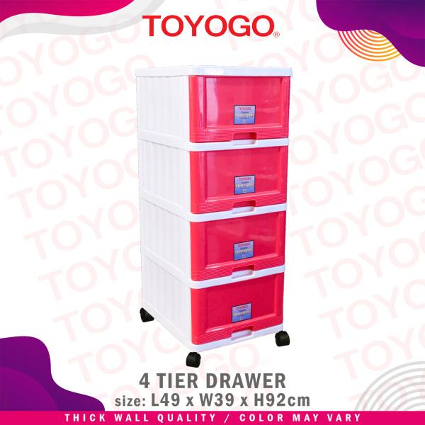 Toyogo Plastic Storage Cabinet / Drawer With Wheels (4 Tier) (707-4)