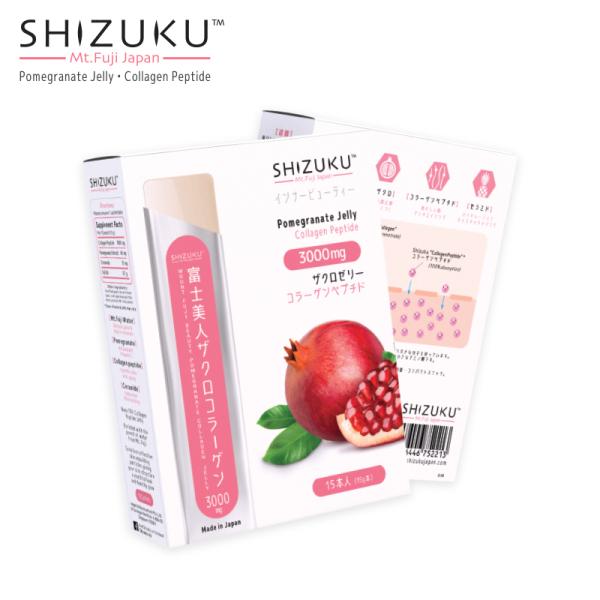 Buy Shizuku Collagen Jelly | Pomegranate Jelly | Collagen Peptide Singapore