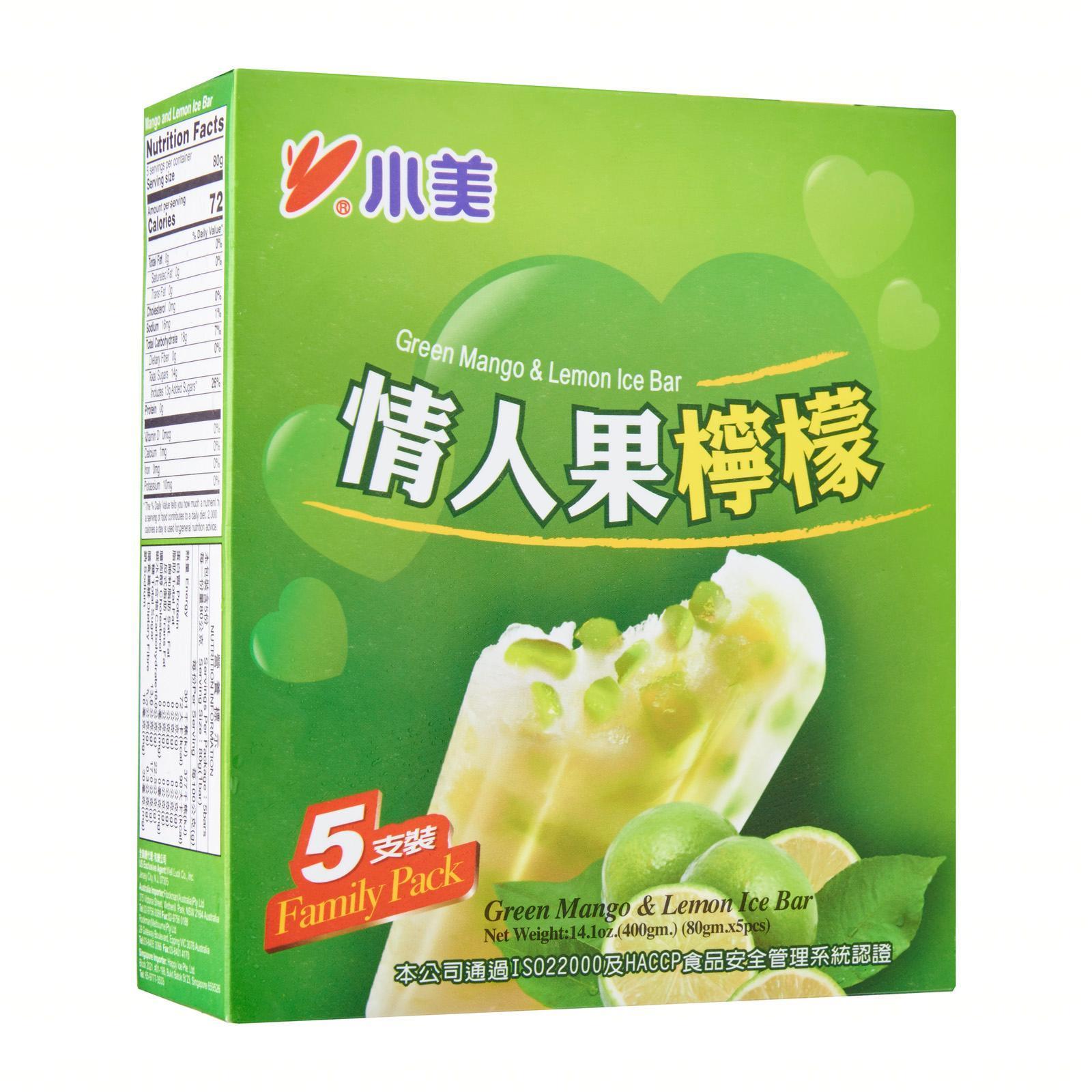 Xiao Mei Green Mango and Lemon Ice Bar
