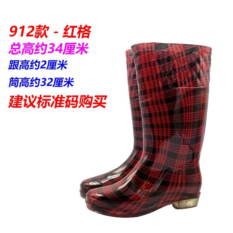 Anti-Slip Hose Rain Boots Waterproof Shoes Rubber Boots Plus Cotton Plus Velvet Warm Rubber Shoes Female Adult Fashion Boots\n Winter By Taobao Collection.