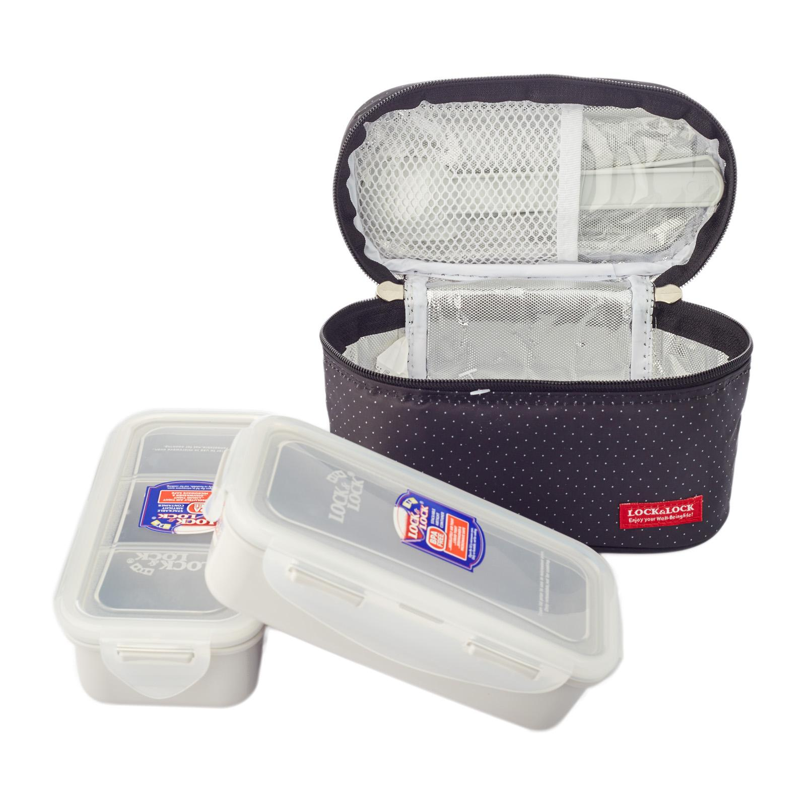 Lock and Lock 2 Piece Lunch Box Set with Black Bag