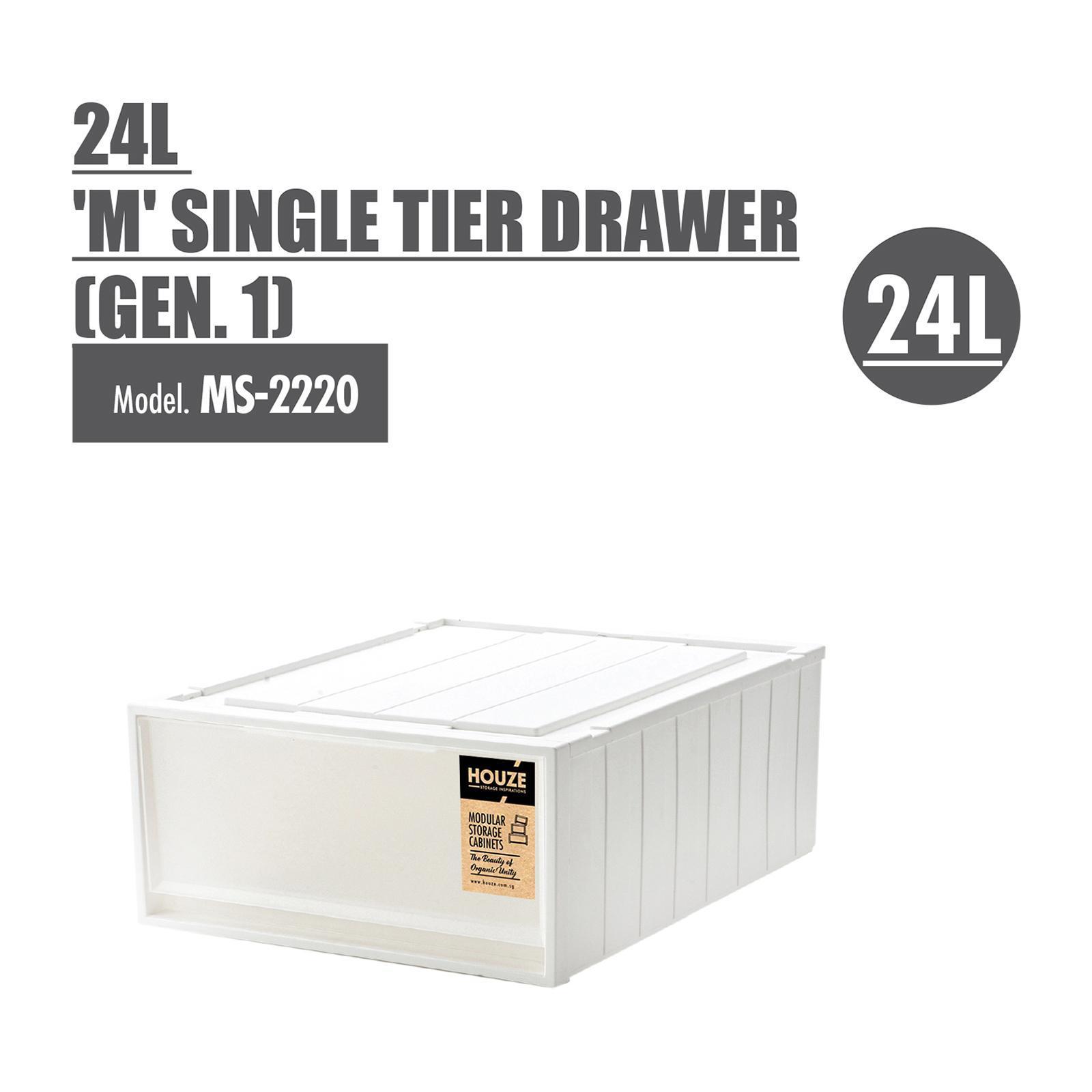 HOUZE - 24L M Single Tier Drawer (Gen. 1)