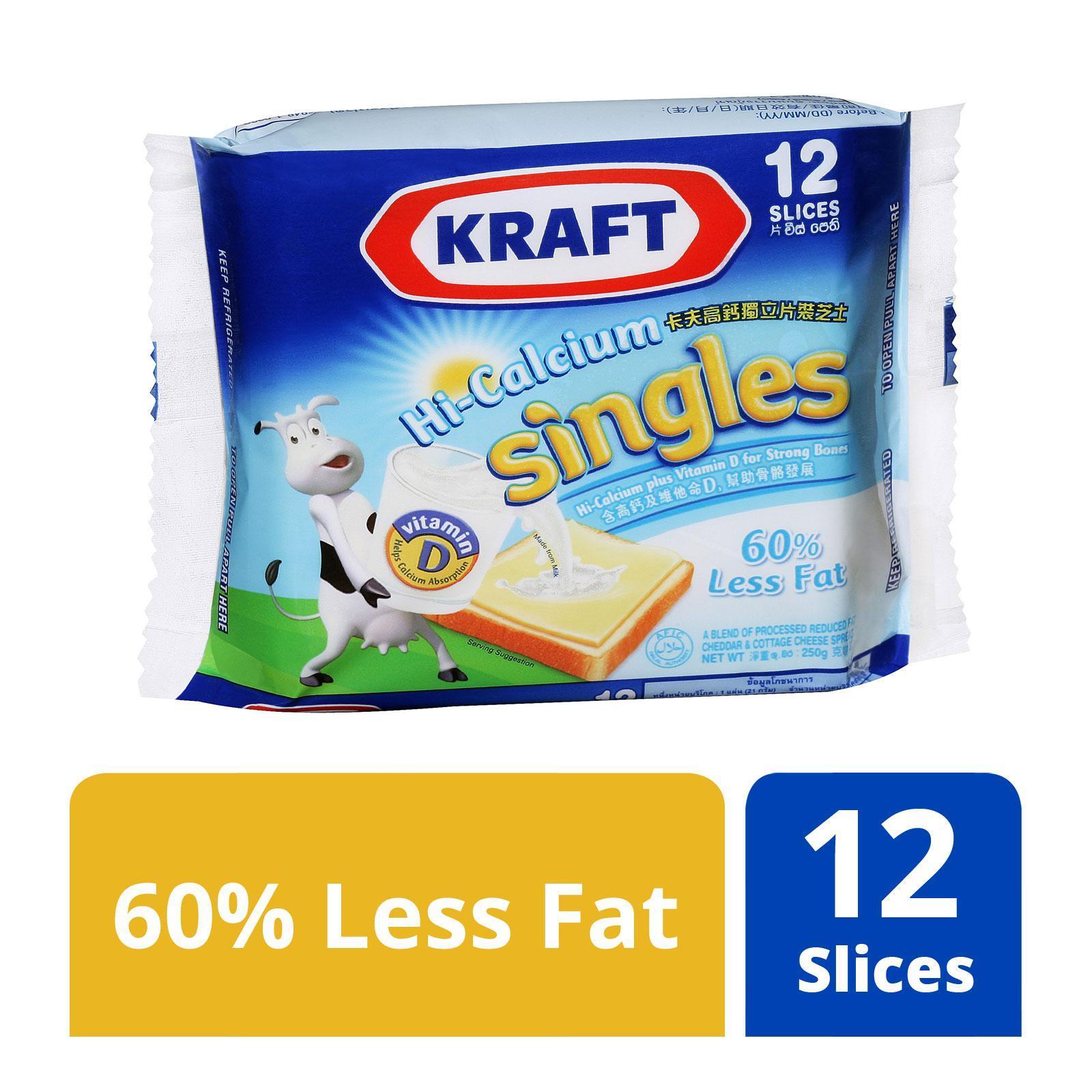 Kraft Singles Hi-Calcium 60% Less Fat Cheese Slices - 12 Slices