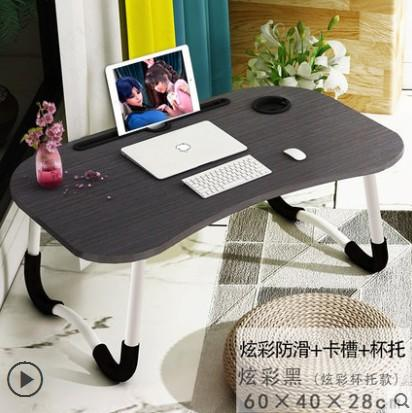 Simple Small Table Bed Table Dormitory Foldable Small Creative Bed Table College Student Desk GirlS Mini