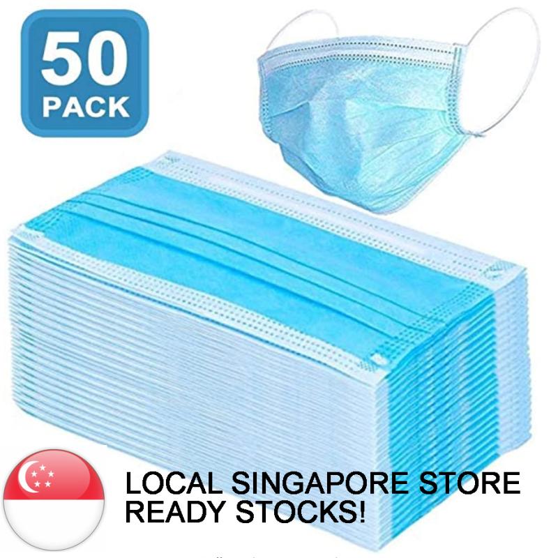 Buy Surgical face mask 3 ply masks medical ear loop mask disposable masks - 50 pcs Singapore
