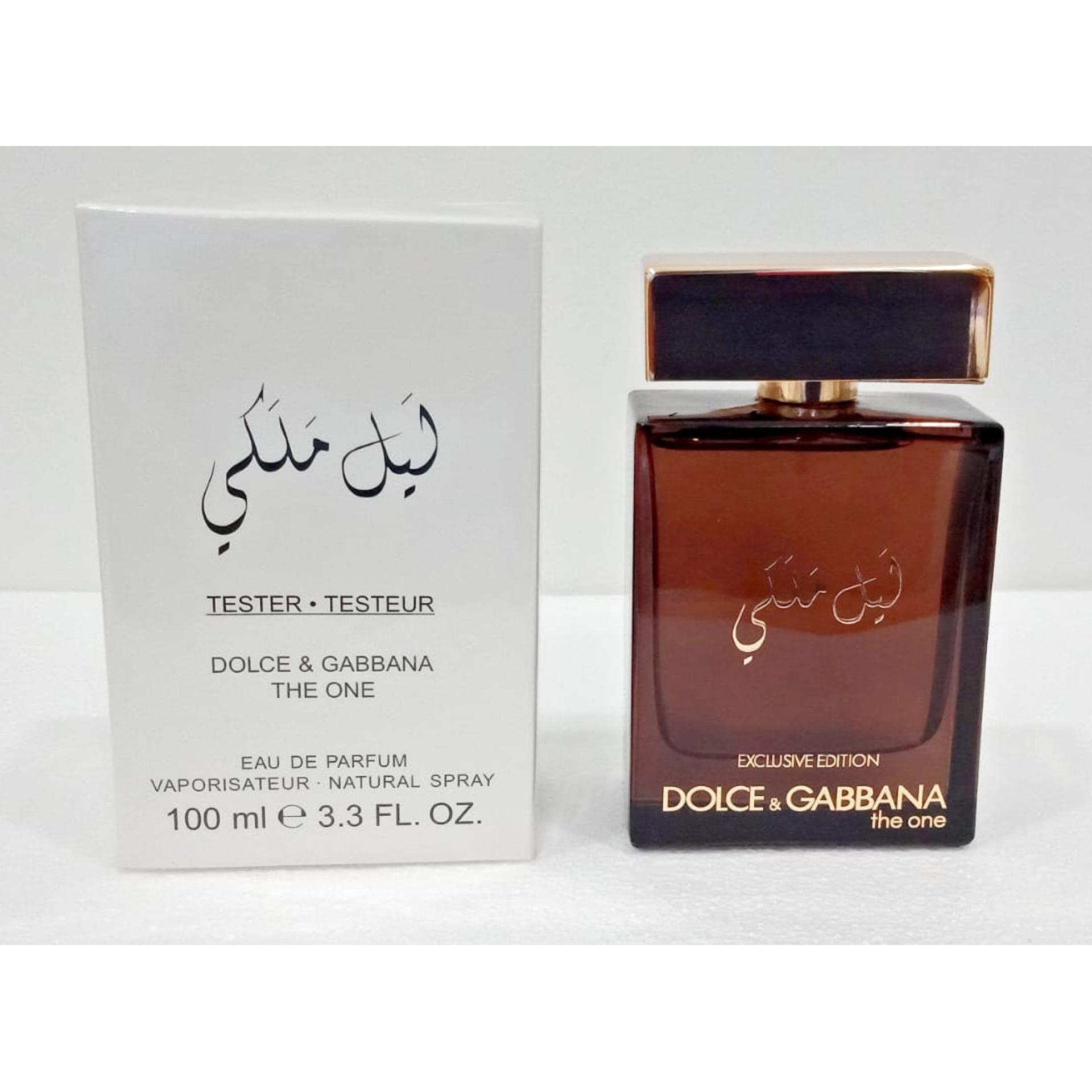The One Royal Night by Dolce   Gabbana for Men (Tester Packaging) Edp 100ml 05d6b3cb92ab