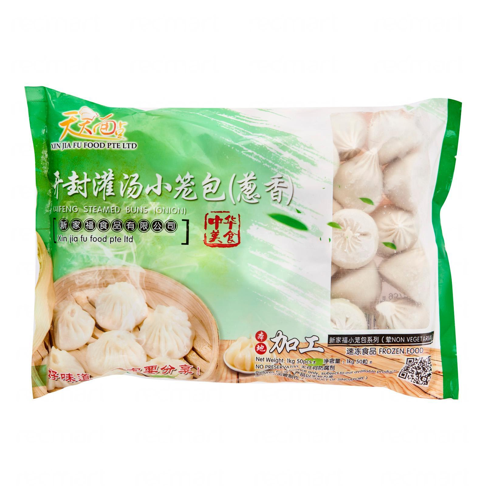 Xin Jia Fu Kaifeng Steamed Buns (onion) - Frozen - By Prestigio Delights By Redmart.