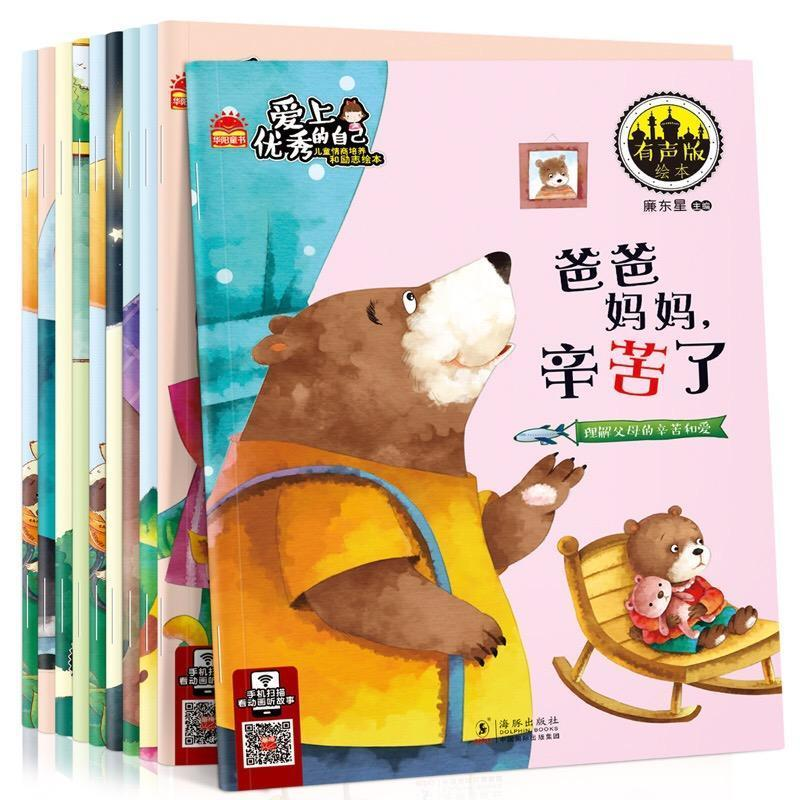 [10 Books] Children Bedtime Story Books with Sound Effect/ Kids Educational Picture Books Gift