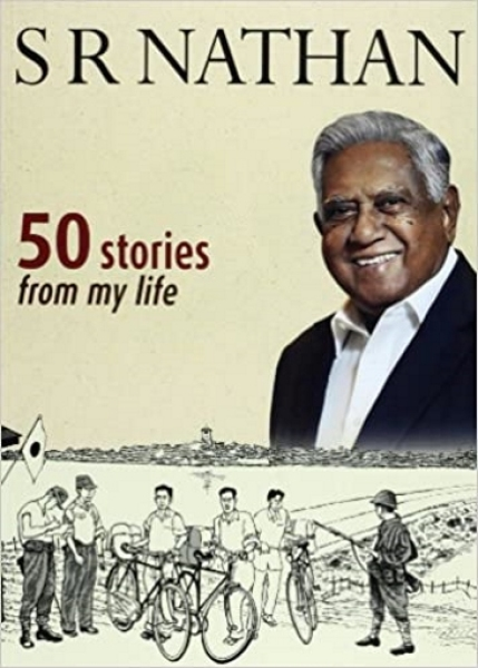 S R Nathan: 50 Stories from My Life