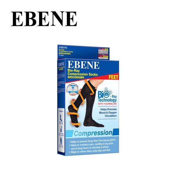 Buy Ebene Bio-Ray Compression Socks (S-M) Singapore