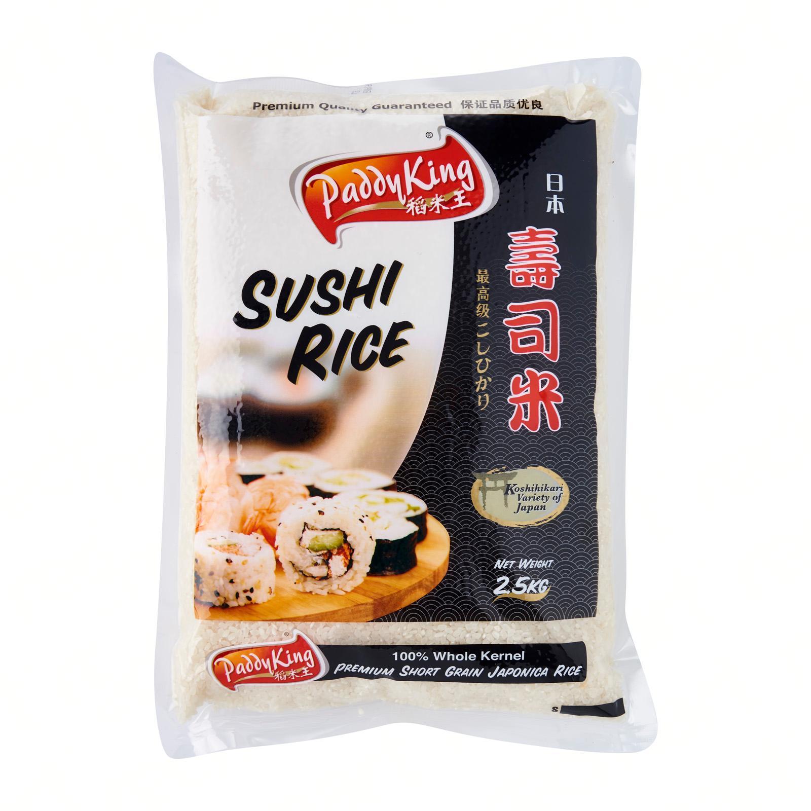 Paddyking USA Premium Sushi Rice