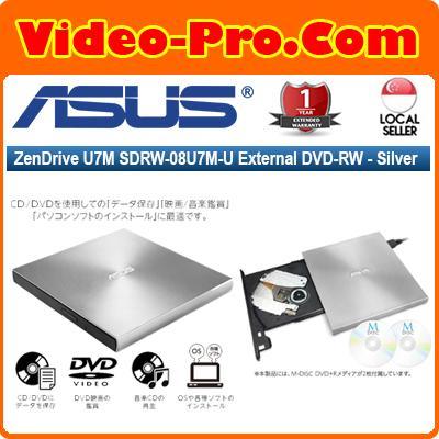 AsusTek SDRW-08U7M-U /SIL/G/AS Silver Ext. DVD-RW USB 2.0 Slim Drive