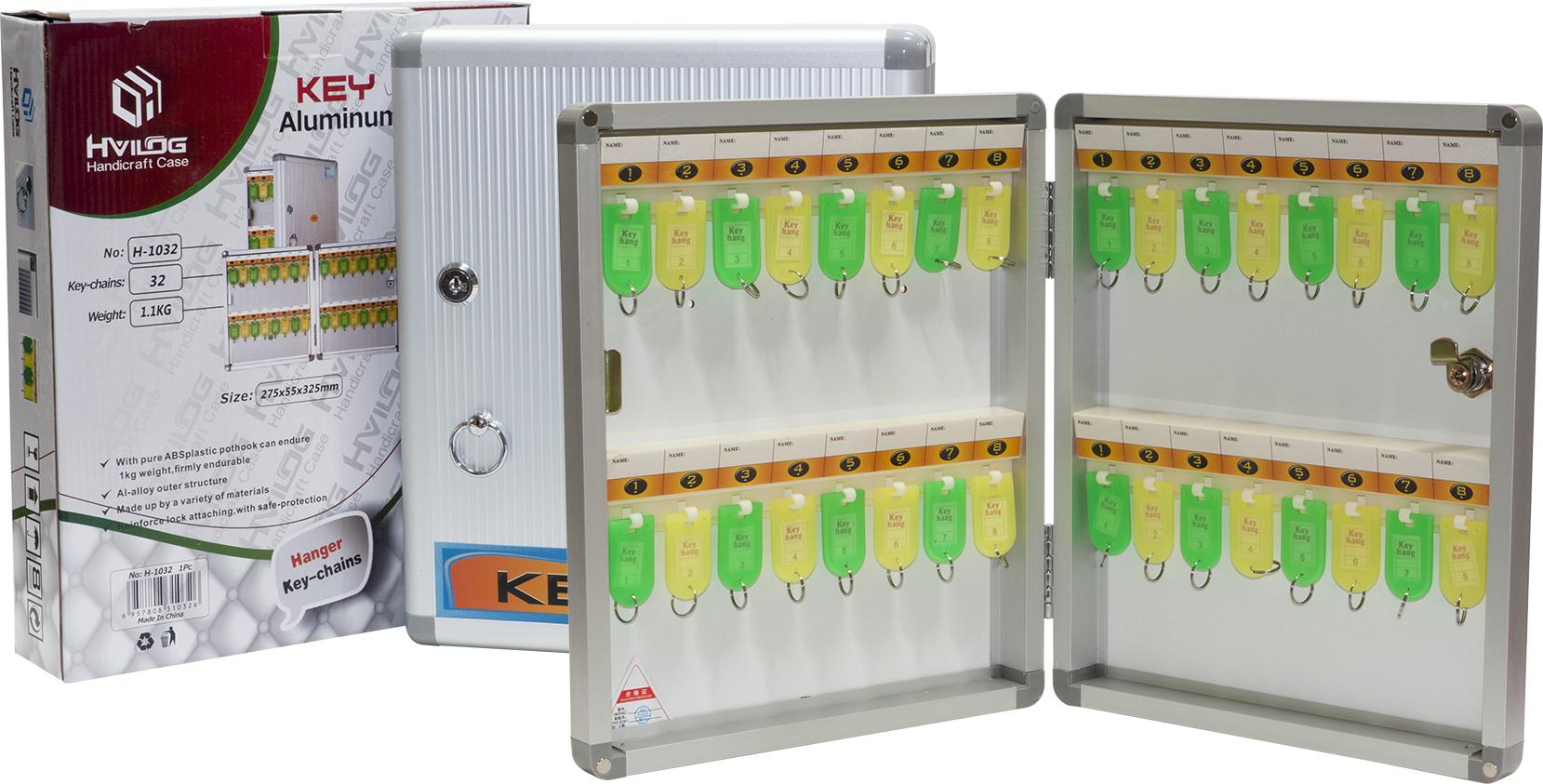 H-1032 Key Case