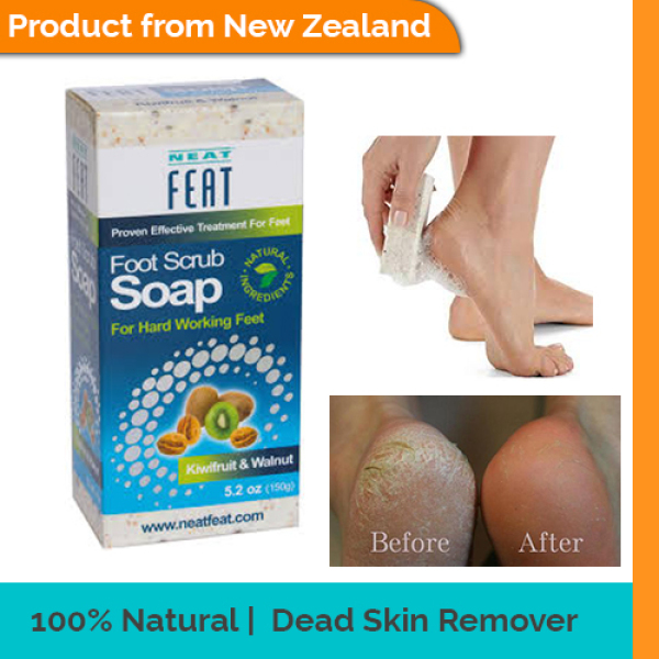 Buy Neat Feat Kiwifruit and Walnut Foot Scrub Soap |  Natural Ingredients | Dead Skin Remover | Singapore