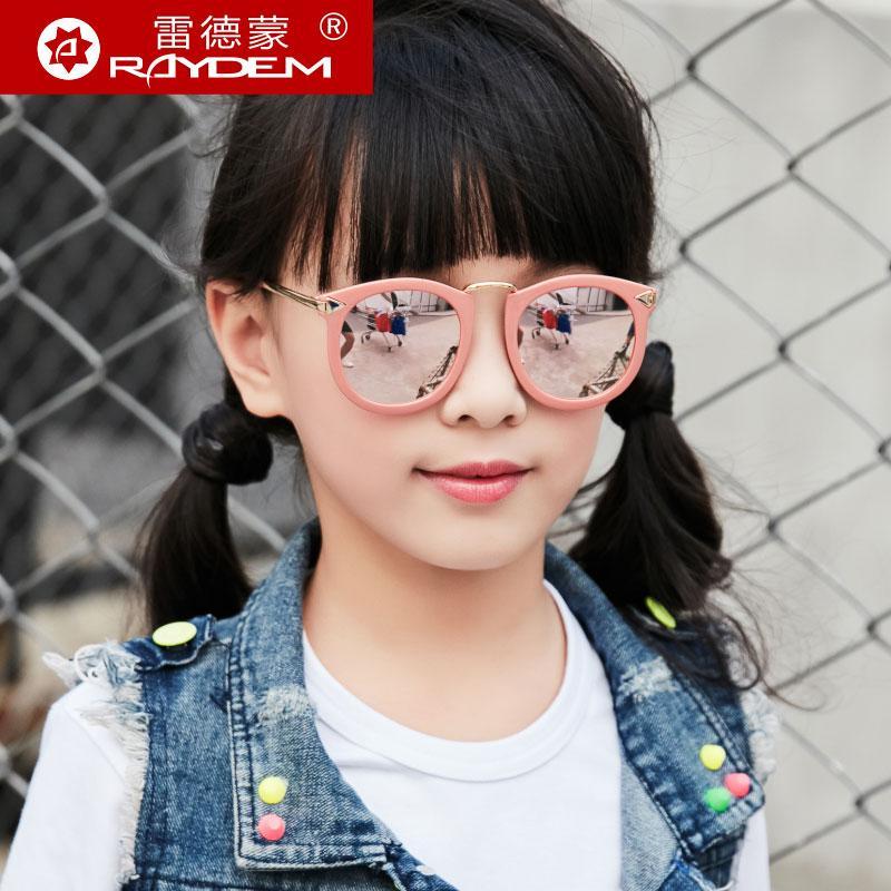 ... Perempuan 2017 Terpolarisasi Cermin Kacamata Surya untuk Pria/Wanita Kualitas Tinggi UV400 L2878 Oculos De Sol Feminino-IntlIDR211000. Rp 218.900
