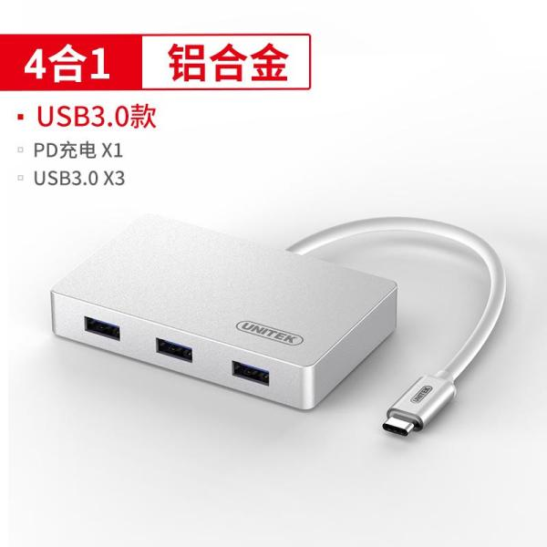 Youyuezhe Cowhide Box to Docking Station HDMI Line Mobile Phone USB Extender Air Lightning 3 Accessories Huawei Mate13 Conversion Apple Computer Connector MacBook Pro Laptop Expansion Dock