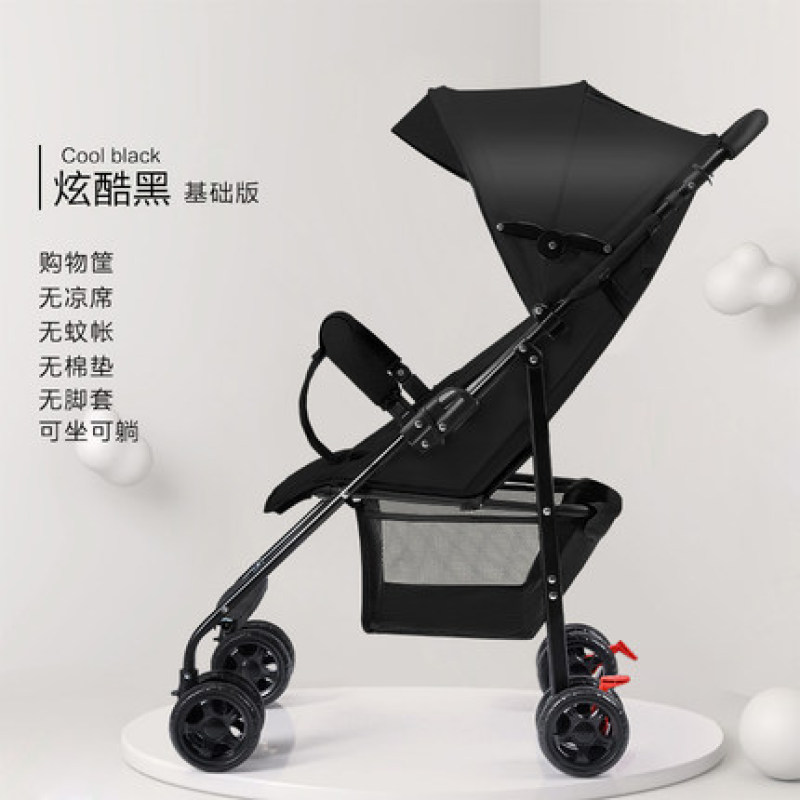 Free delivery! - Economical baby pram Singapore