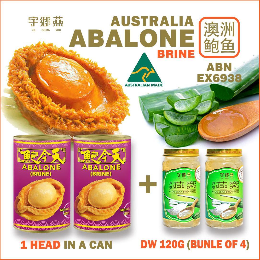 Premium Bundle Of 2 (a1) Abalone + 2 Aloe Vera Birds Nest By Yu Xiang Yan.