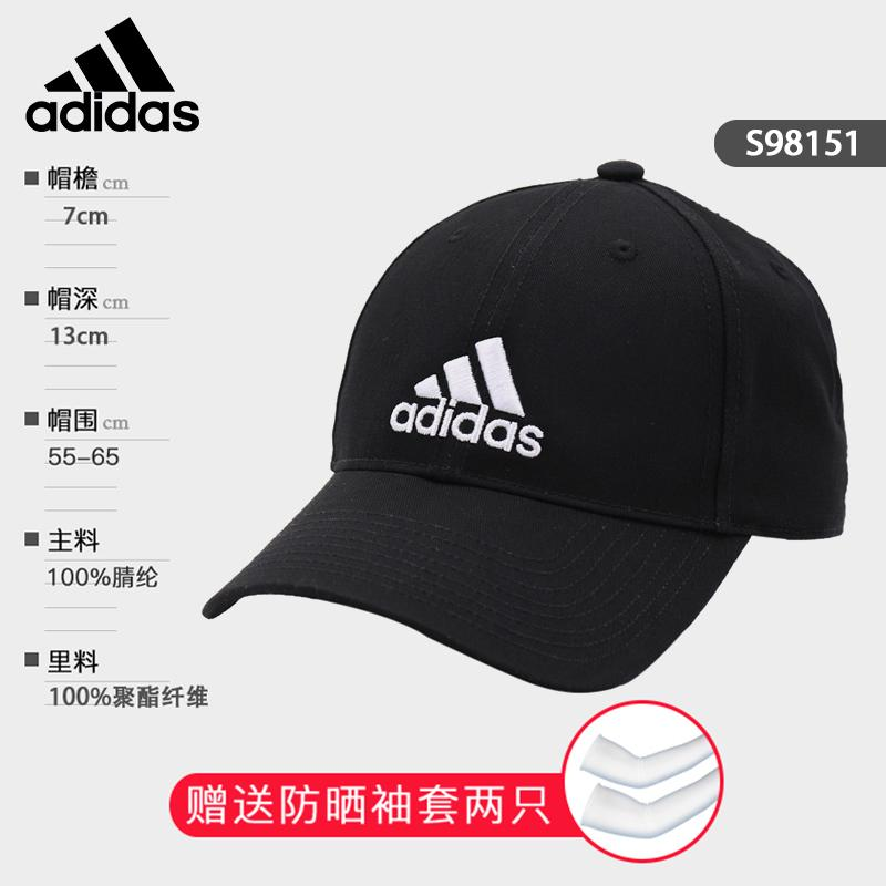 c195d701 Adidas Baseball Cap Leisure Versatile Hat Men And Women Topee Students  Sports Trend Brim Hat