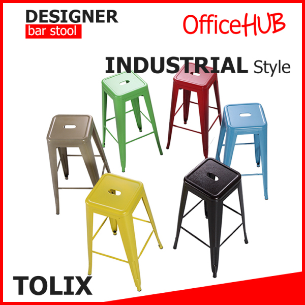 Highback Tolix Barstool Bar-08 ★ Designer dining stool  ★ 60-80cm Bar Chair ★ Pub and restaurant ★ High Chair ★ Many Colours
