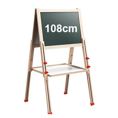 JIJI (Foldable Standing Double - Sided Magnetic Drawing Board) / Drawing Board / Magnetic / Rotational / Duo Sided / (SG)