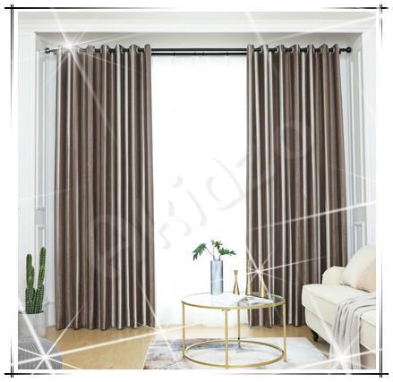 (Akidzo) Curtain - 150cm by 230cm (Walnut)