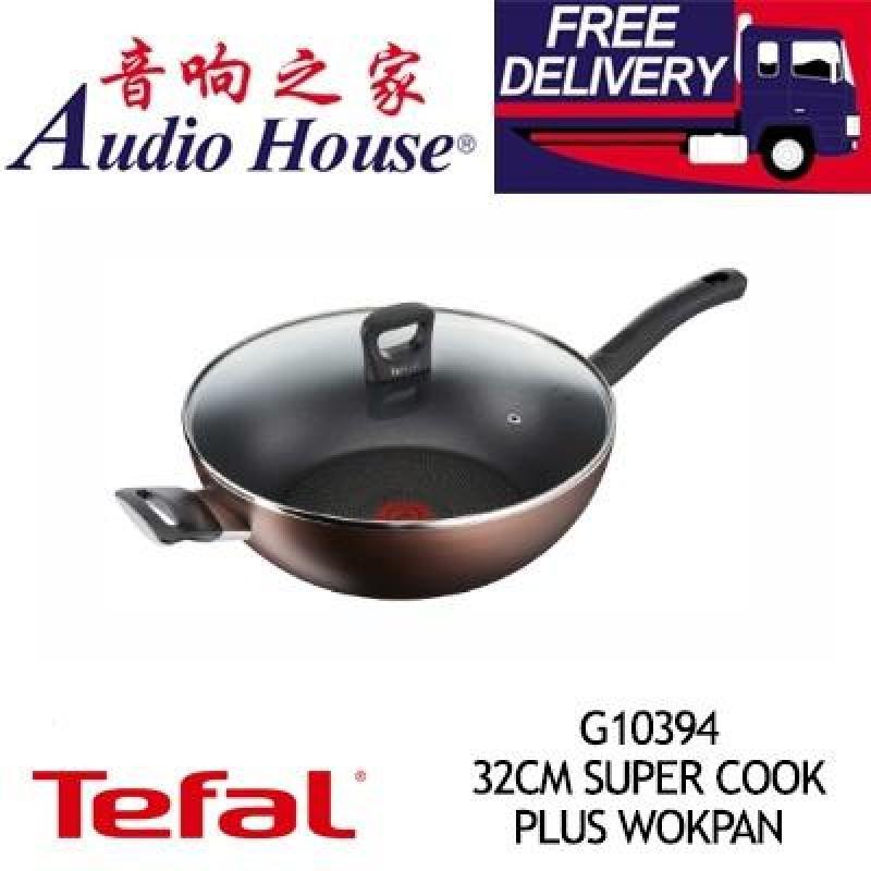 TEFAL G10394 32CM SUPER COOK PLUS WOKPAN (NON-STICK ALUMINIUM) Singapore