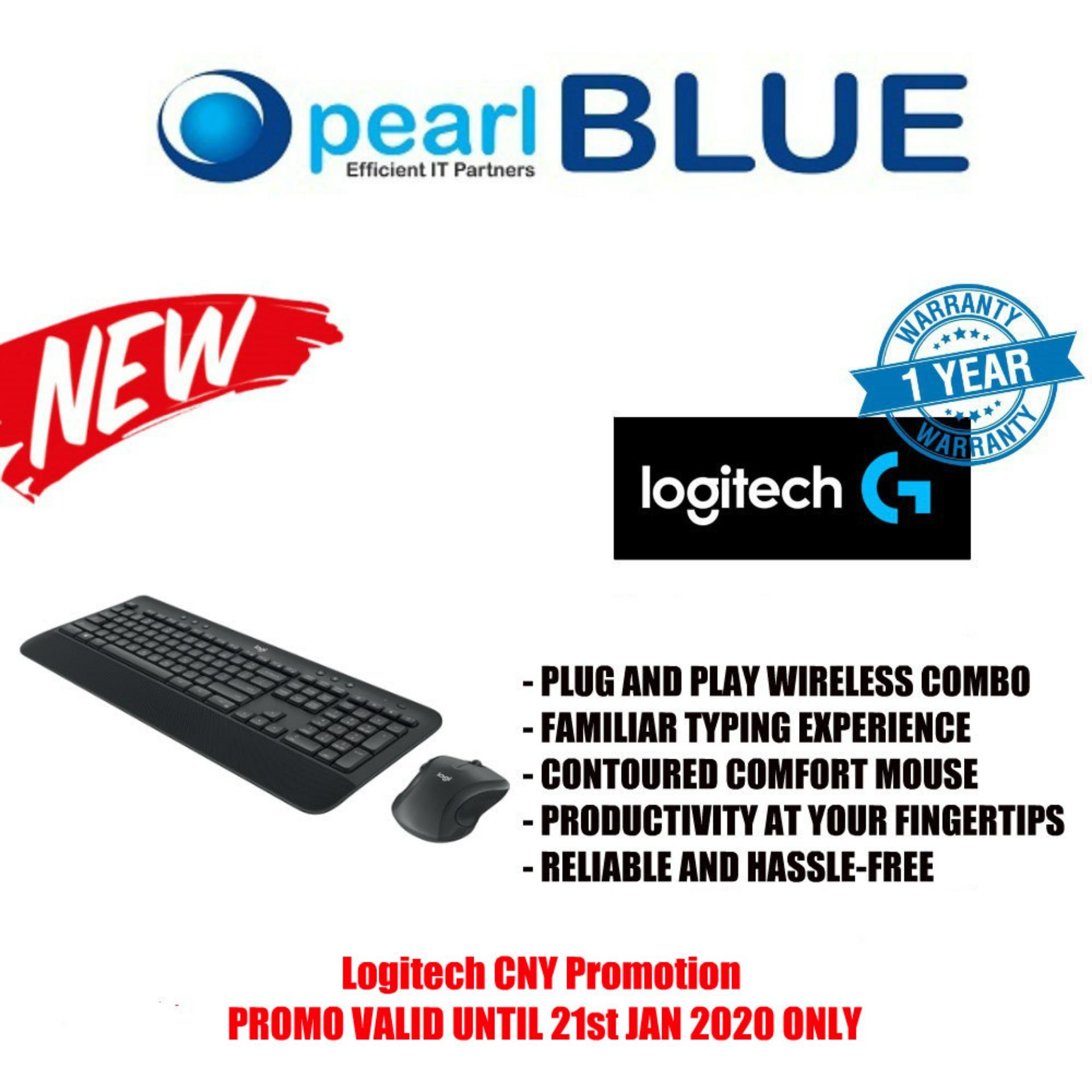 LOGITECH MK545 ADVANCED 920-008696 Wireless Keyboard & Mouse Combo Singapore