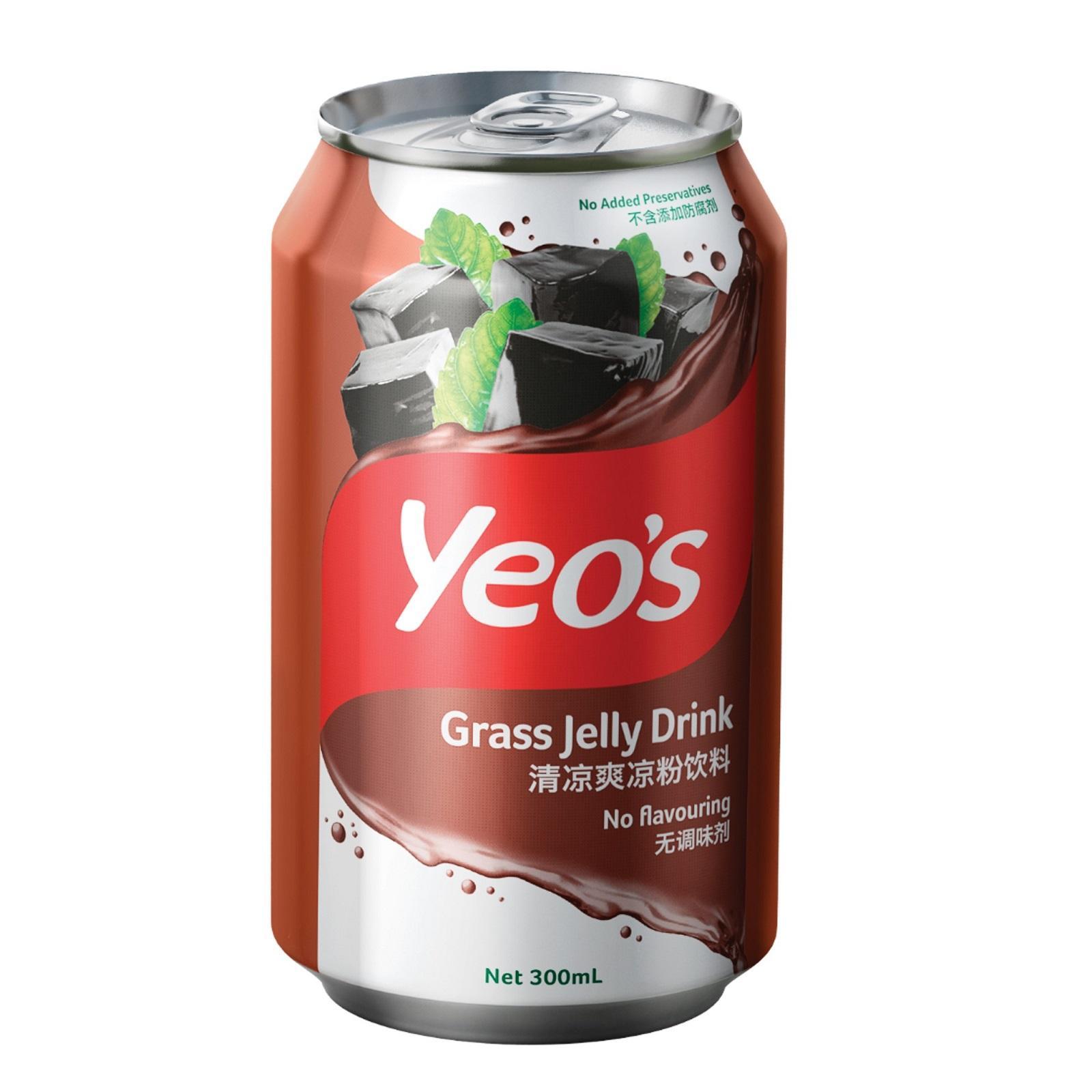 F&N Seasons Reduced Sugar Grass Jelly Drink