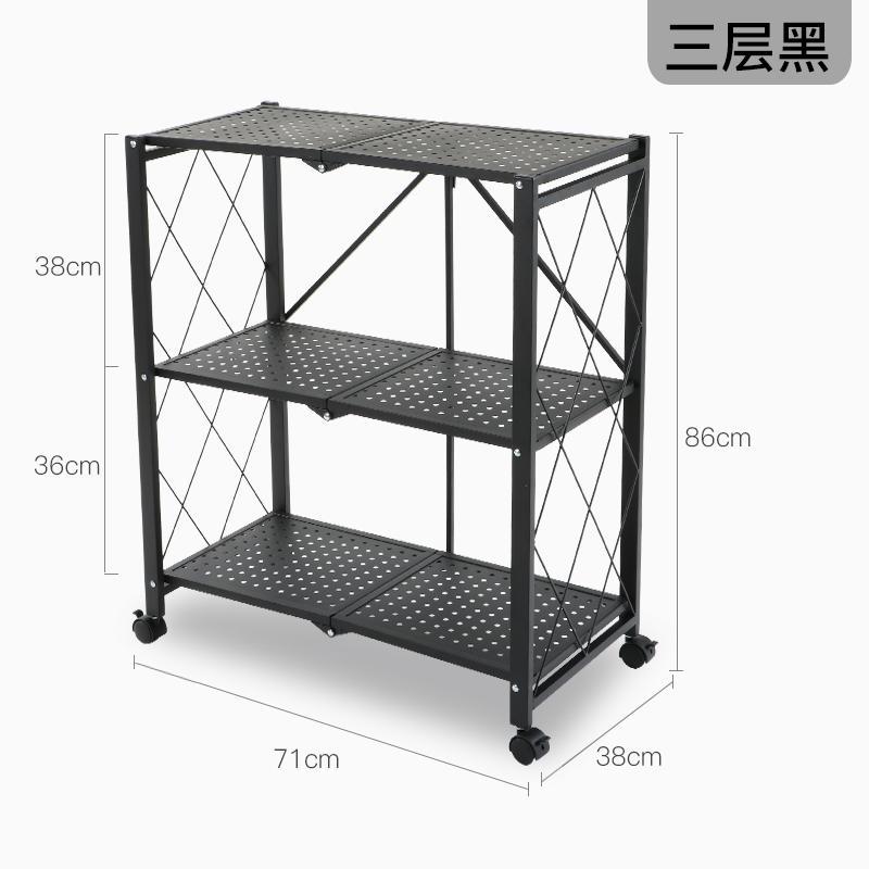 Kitchen Folding Racks with Wheels Trolley Living Room Bedroom Microwave Oven Organizing Terrace/Patio Landing Storage Shelf